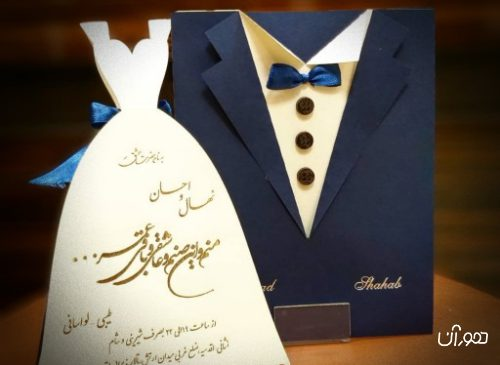 هر آنچه باید درباره 1 کارت دعوت عروسی بدانیم