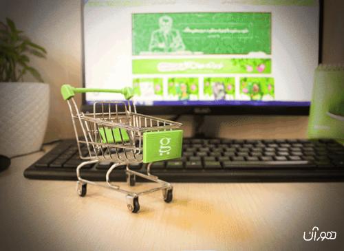 مزایای خرید آنلاین کتاب