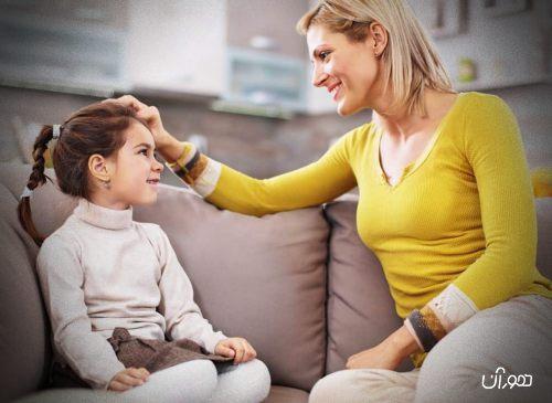 بعد از خشمگین شدن و درگیری چگونه کودک را تسلی بدهیم؟ 4 گام اساسی